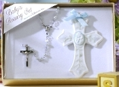 2pc Baby Boy Rosary & Cross Set