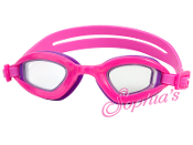 "18"" Hot Pink Water Goggles"